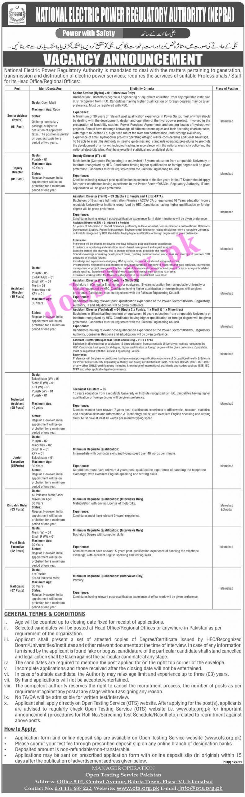 National Electric Power Regulatory Authority NEPRA Jobs