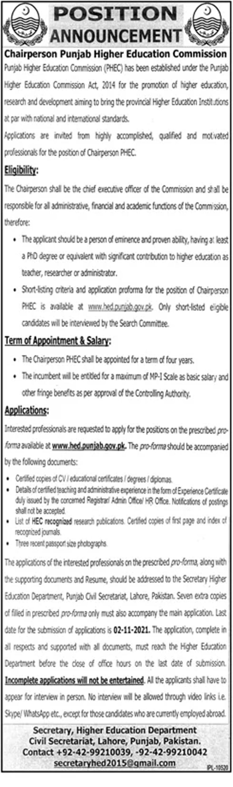 Punjab Higher Education Commission Jobs 2021 - hed.punjab.gov.pk