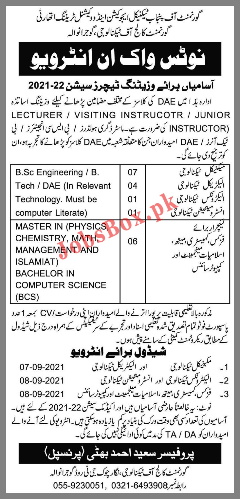 Government College of Technology Gujranwala Jobs 2021