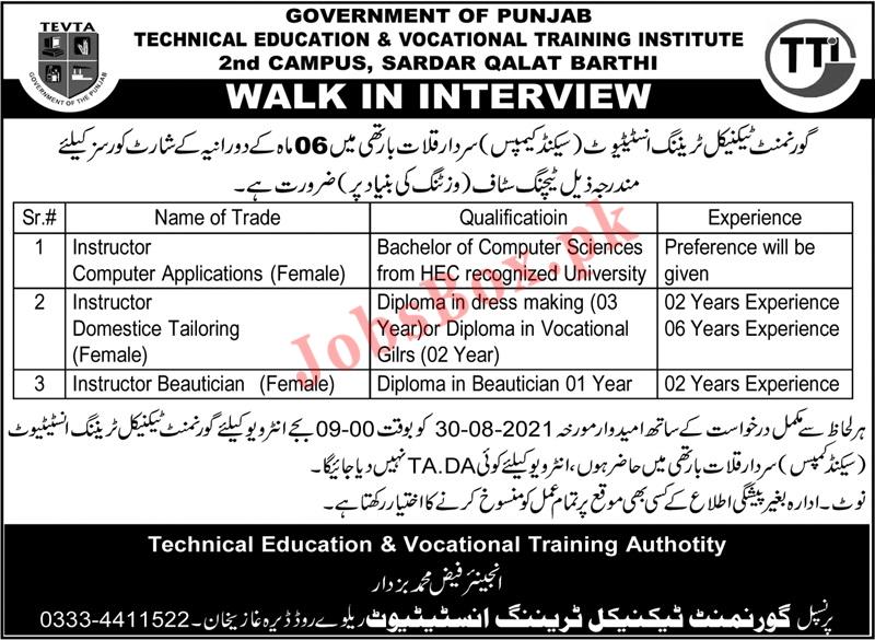 Government Technical Training Institute Dera Ghazi Khan Jobs 2021