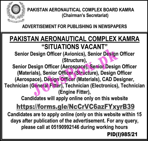 Pakistan Aeronautical Complex PAC Kamra Jobs 2021 - Apply Online
