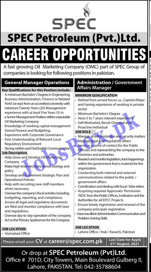 SPEC Petroleum Private Limited Jobs 2021 - Apply Online