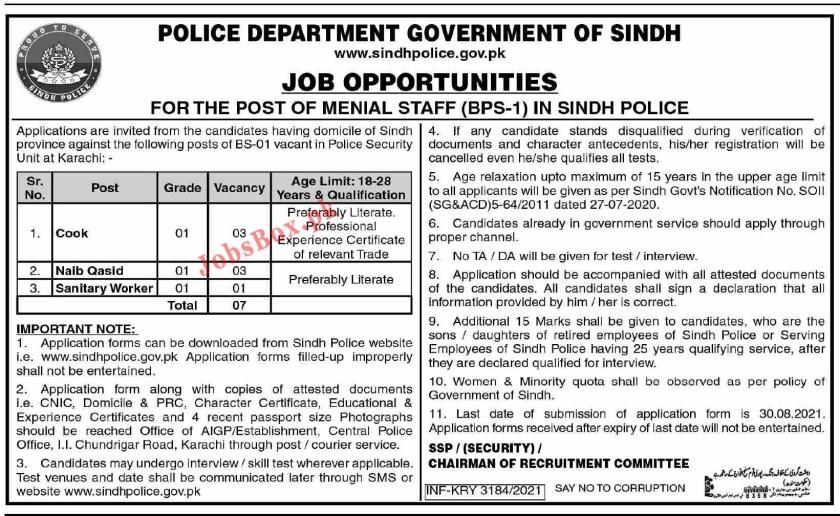 Sindh Police Jobs 2021 - Download Application Form www.sindhpolice.gov.com