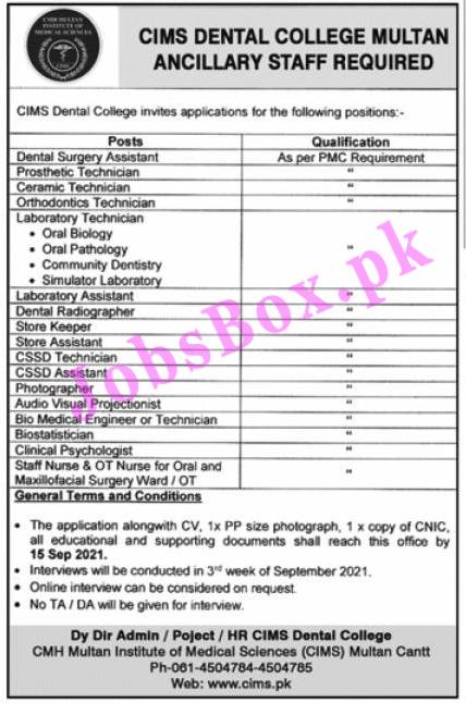 CIMS Dental College Multan Jobs 2021 Latest Recruitment