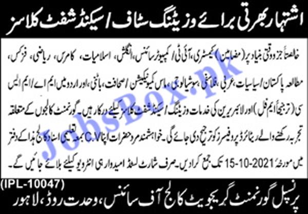 Govt Graduate College of Science Lahore Jobs 2021