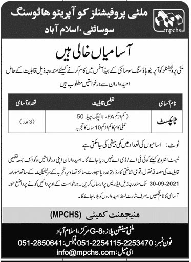 Multi Professionals Cooperative Housing Society Jobs 2021