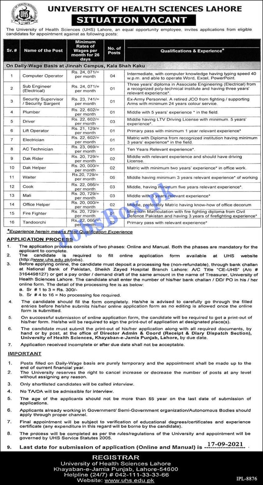 University of Health Sciences Kala Shah Kaku Campus Jobs 2021