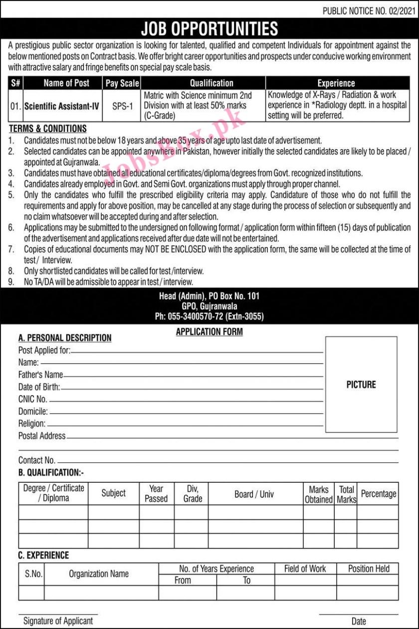 Pakistan Atomic Energy Jobs 2021 - PO Box 101 Jobs