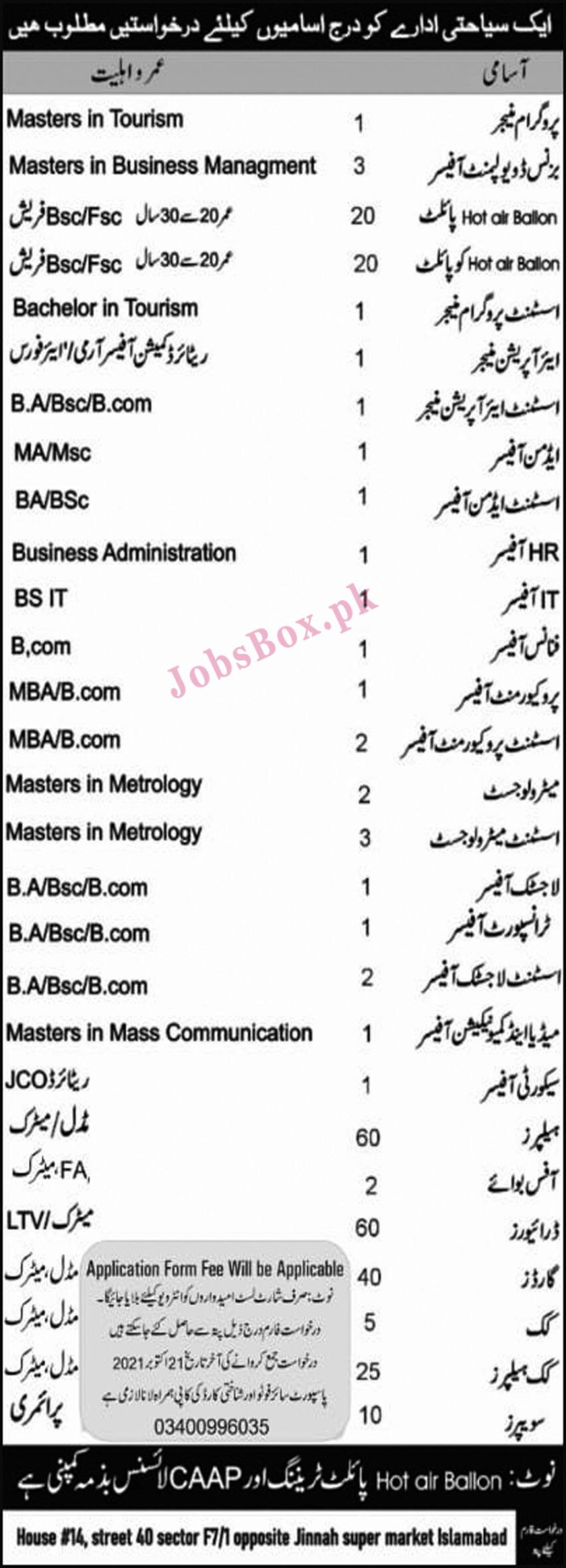 Tourism Agency Islamabad Jobs 2021
