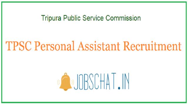 टीपीएससी व्यक्तिगत सहायक भर्ती