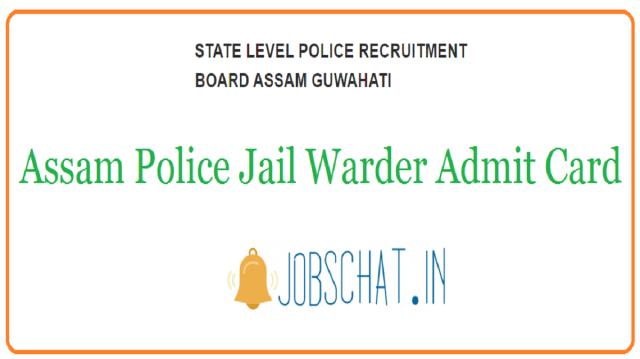 असम पुलिस जेल वार्डर एडमिट कार्ड