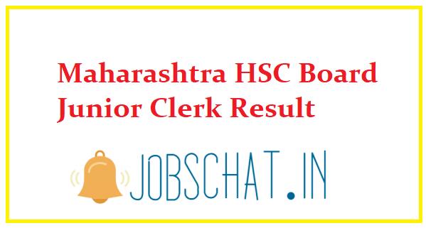 महाराष्ट्र HSC बोर्ड जूनियर क्लर्क रिजल्ट