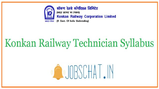 कोंकण रेलवे तकनीशियन सिलेबस