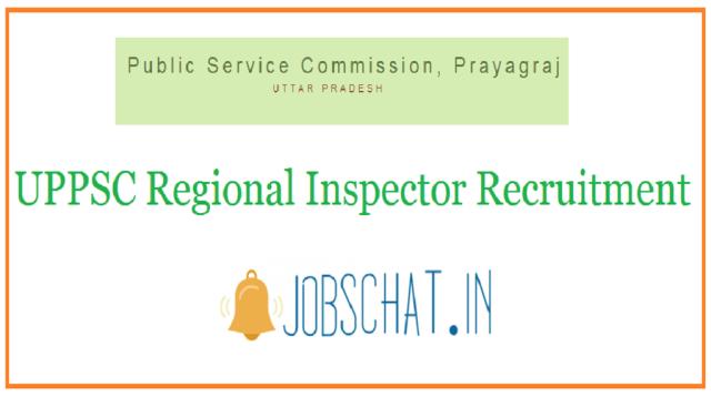यूपीपीएससी क्षेत्रीय निरीक्षक भर्ती