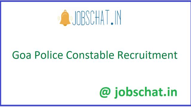 गोवा पुलिस कांस्टेबल भर्ती