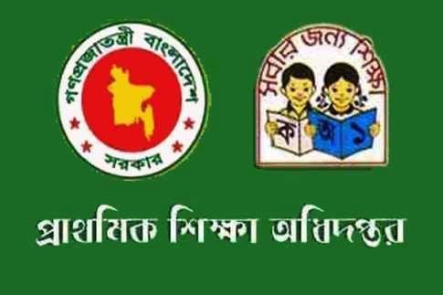 Directorate Primary Education Job Circular 2016