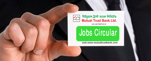Mutual Trust Bank Jobs Circular 2018