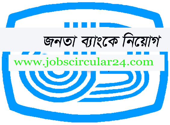 Janata Bank Job Circular 2019