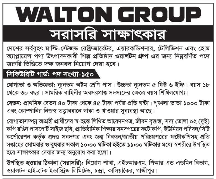 Walton-group-bd