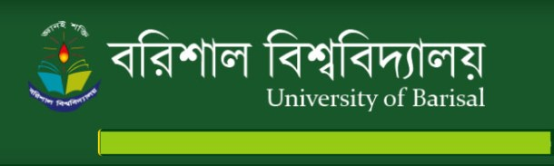 Barisal University Honors Admission Test 2016 www.barisaluniv.edu