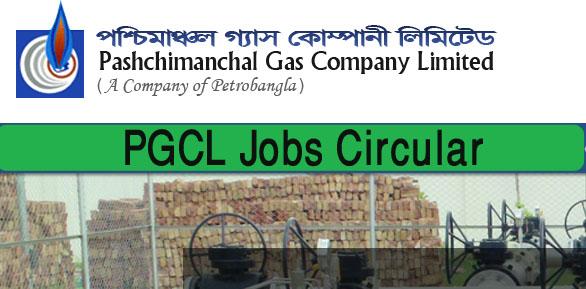 pgcl jobs circular 2017