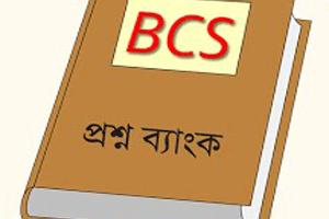 40th BCS Preliminary Question Solution