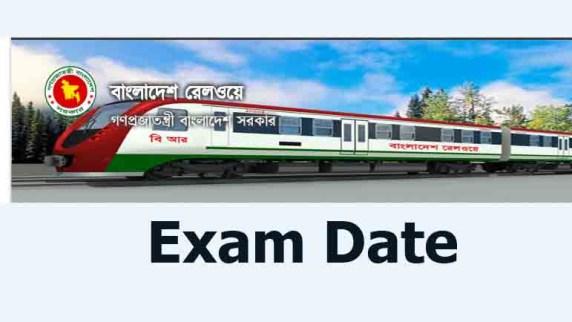 Bangladesh Railway Exam Date 2019