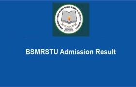 BSMRSTU Admission Test Result 2018