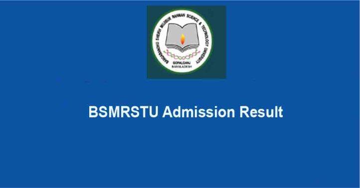 BSMRSTU Admission Test Result 2019