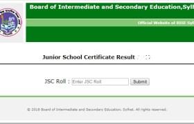 sylhet Board JSC Result 2018
