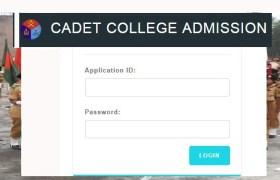 Cadet College admission result 2019