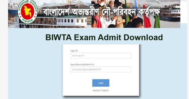 BIWTA Office Assistant Admit Card Download