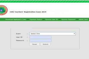 16th NTRCA Result 2019