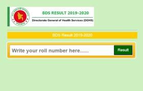 Dental Admission Result 2019-20 BDS Admission Test Result