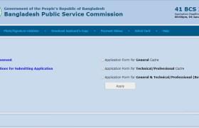41th bcs circular online apply now