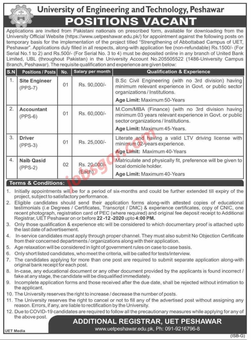 University of Engineering and Technology Peshawar UET Jobs 2020
