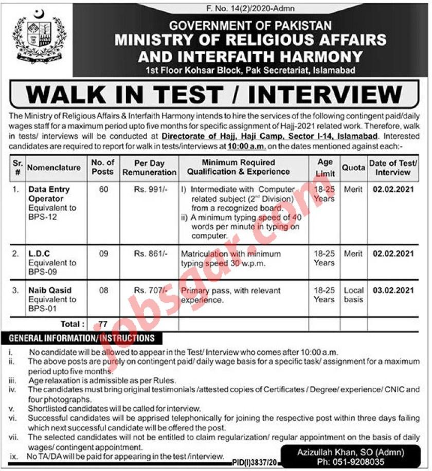 MORA Jobs 2021 Ministry of Religious Affairs & Interfaith Harmony