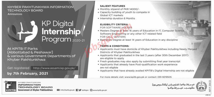 KP Digital Internship Program 2020-21 at KPITB IT Parks