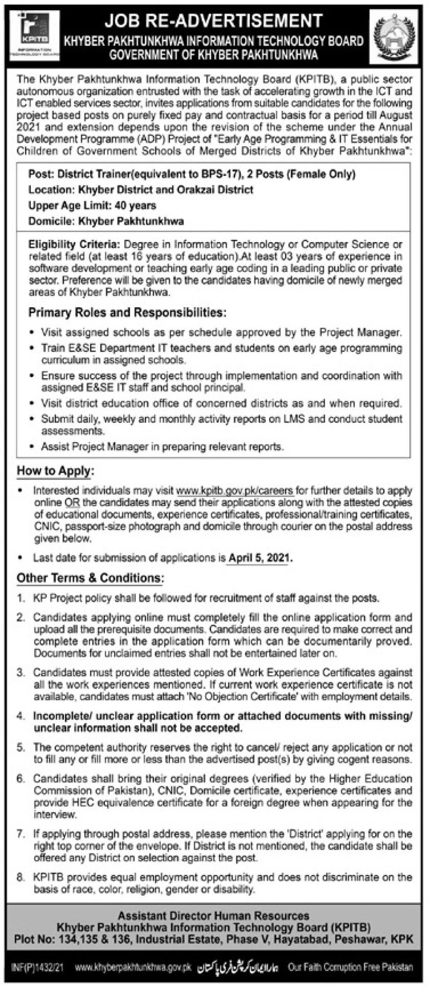 Khyber Pakhtunkhwa Information Technology Board KPITB Jobs 2021
