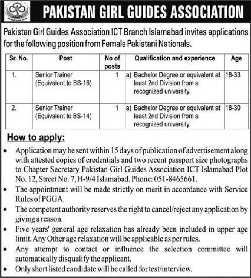 Pakistan Girl Guides Association PGGA Jobs 2021