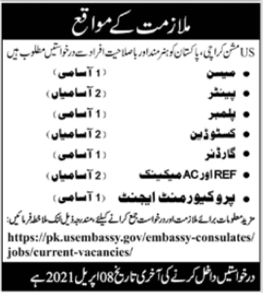 US Embassy Jobs 2021 in Islamabad Pakistan