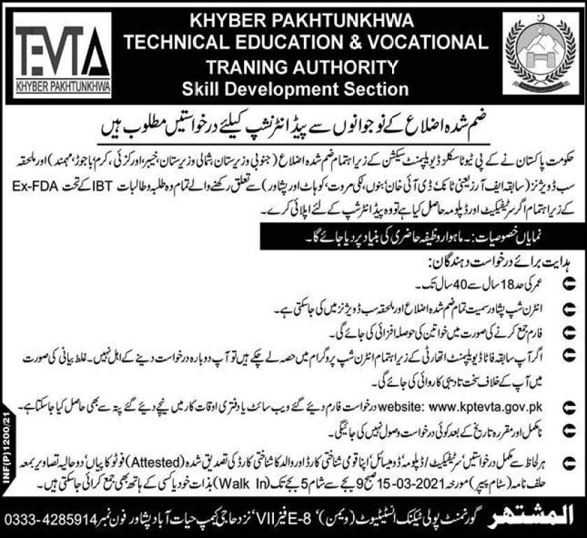 Technical Education & Vocational Training Authority Khyber Pakhtunkhwa KPTEVTA jobs 2021