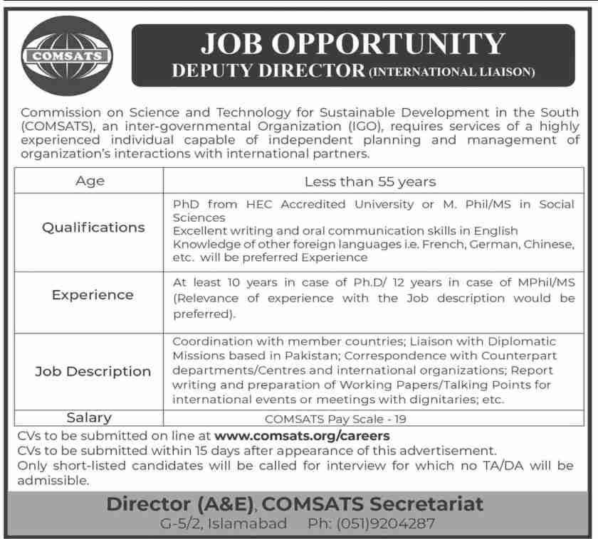 COMSATS University Islamabad COMSATS Jobs 2021