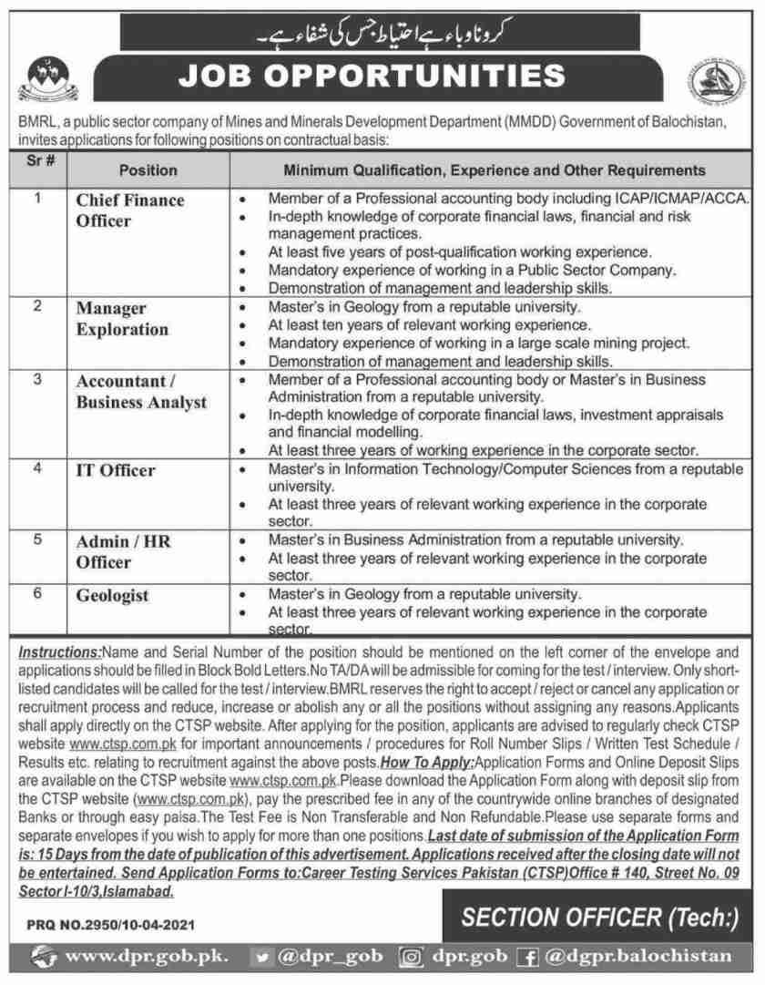 Mines & Minerals Development Department Balochistan Jobs 2021