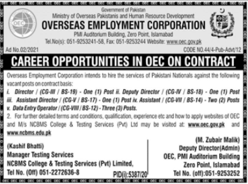 Overseas Employment Corporation Islamabad OEC Jobs 2021