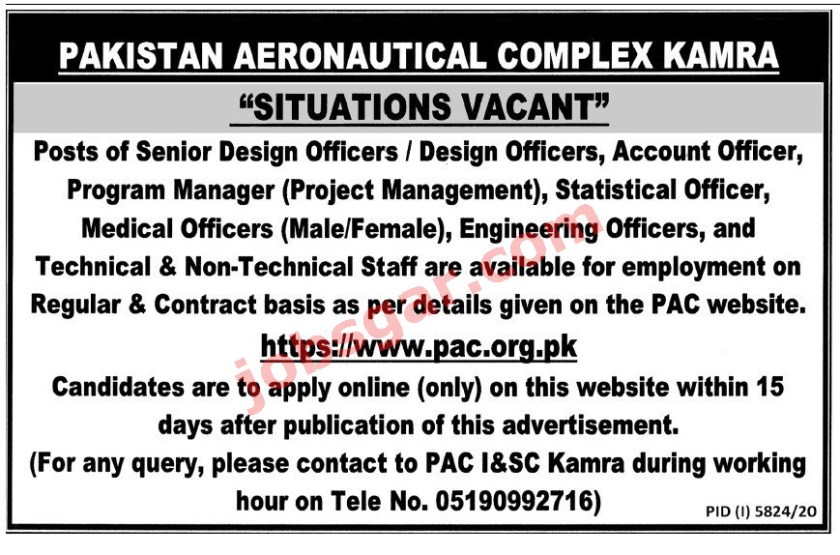 Pakistan Aeronautical Complex PAC Kamra Jobs 2021