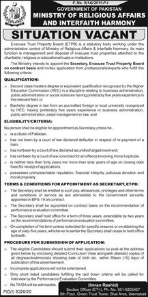 Ministry of Religious Affairs & Interfaith Harmony MORA Jobs 2021