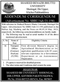 Shaheed Benazir Bhutto University Sheringal Dir Upper KPK SBBU Jobs 2021