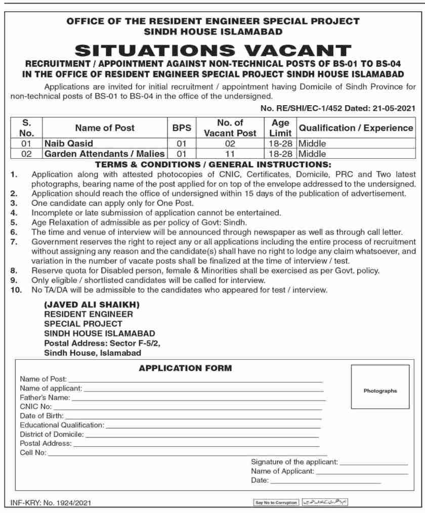 Sindh House Islamabad Jobs 2021 Latest Advertisement