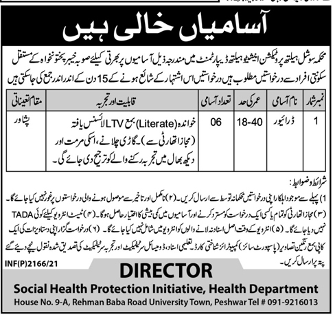 Social Health Protection Initiative KPK Jobs 2021